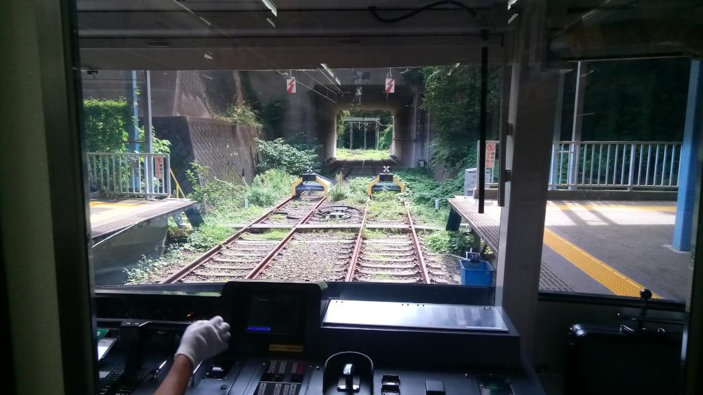 三崎口駅着時の様子