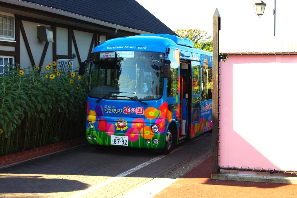 フラワーバス「マリンブルー号」
